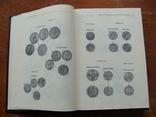 Монеты России 1700 - 1917 В.В. Уздеников. (18), фото №6