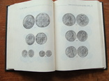Монеты России 1700 - 1917 В.В. Уздеников. (18), фото №10