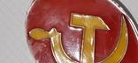 Бляха, пряга, пряжка от ремня, фото №5