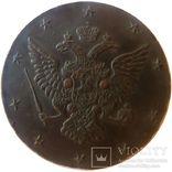 10 копеек 1762 года Барабаны монеты России Петр 3 медь копия, фото №3