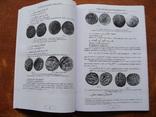 Український нумізматичний щорічник випуск 1 (28), фото №8
