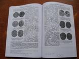 Український нумізматичний щорічник випуск 1 (28), фото №10