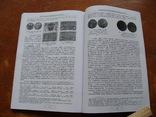 Український нумізматичний щорічник випуск 1 (28), фото №12
