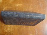 Римские Монеты. Н.А. Флорова М.Г. Абрамзон (30), фото №3