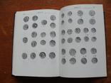 Римские Монеты. Н.А. Флорова М.Г. Абрамзон (30), фото №7