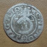 Полторак  1622  серебро   (М.3.9)~, фото №2