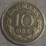 Дания 10 эре 1967, фото №2