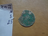 Полторак  1622  серебро   (М.3.25)~, фото №4