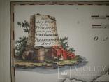 Карта Померании 18 века, фото №3