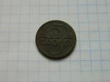 5 грош 1923, фото №2