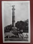 Открытка Полтава 1957 год памятник славы, фото №2
