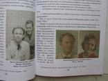 """""""Світ української писанки"""" 2005 год, тираж 1 000, фото №7"""