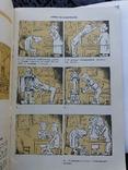 """Издание """"Крокодила"""" 1963 г. """"Николай Радлов. Карикатуры"""", фото №4"""