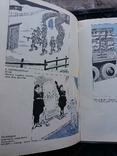 "Издание ""Крокодила"" 1963 г. ""Бор. Ефимов. Сатира не без юмора"", фото №5"