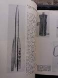 Развитие ракетостроения в СССР, фото №6
