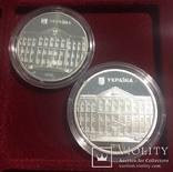 Университет биоресурсов НУБИП НУБІП 120 лет серебро тираж сто штук. Монетный двор НБУ, фото №3
