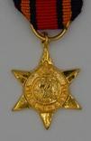 Великобритания. Медаль. Звезда Бирмы. Миниатюра.