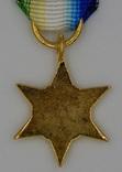 Великобритания. Медаль. Атлантическая звезда. Миниатюра. фото 4