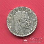 Сербия 1 динар 1912 (Медальный аверс-реверс), фото №3