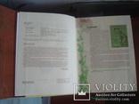 Энциклопедия народной медицины 2011г. тир.10т., фото №5