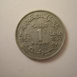 Марокко 1 франк 1370  (1951 года.), фото №3