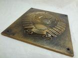 Табличка с гербом СССР, фото №3