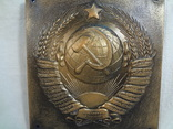 Табличка с гербом СССР, фото №6