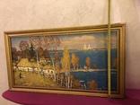 """Картина """"Седнев на Десне"""" Авраменко И.Г., фото №13"""