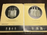 Бутылка Каталог Стеклянные изделия 1000 экземпляров, фото №2