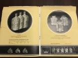 Бутылка Каталог Стеклянные изделия 1000 экземпляров, фото №5