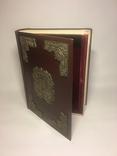 Книга-шкатулка (30х40см), фото №2