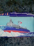 Атомный ледокол Арктика (сборная модель 1/400), фото №2