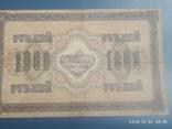 500 рублей 1898 года+100 рублей 1910 год + бонусы, фото №10
