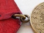 Медаль за Освобождение Белграда., фото №5