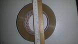 Скотч упаковочный, реальных 200 м., фото №2
