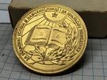 Золотая школьная медаль УССР, фото №2