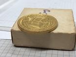 Золотая школьная медаль УССР, фото №7