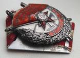 Орден БКЗ - награждение за уличные бои в Берлине, фото №5
