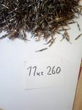 Посеребренка с розьемов 11кг260 грамм, фото №3
