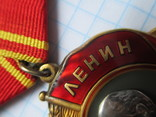 Орден Ленина выдача правления Горбачев, фото №6