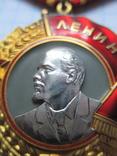 Орден Ленина выдача правления Горбачев, фото №8