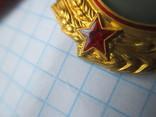 Орден Ленина выдача правления Горбачев, фото №10