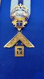 Масонська нагорода 5, фото №11