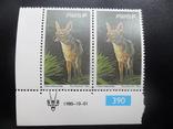Фауна. Брит. Юго-Западная Африка. 1980 г. Лиса. пара MNH, фото №2