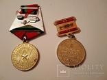 """Медалі """"За доблестний труд"""" """"двадцять лет победи"""", фото №3"""
