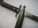 Штык - нож ( Швеция ) обр. 1916 г., фото №10