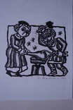 Н. Задорожна Коваль дереворит з підписом 32 на 25 см. 1982, фото №2