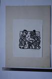 Н. Задорожна Коваль дереворит з підписом 32 на 25 см. 1982, фото №3