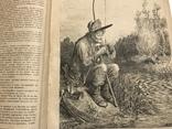 1884 Еврейская хроника, без цензуры Лучь, фото №11