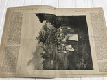 1884 Городское самоуправление, Выборы мировых судей, без цензуры Лучь, фото №5